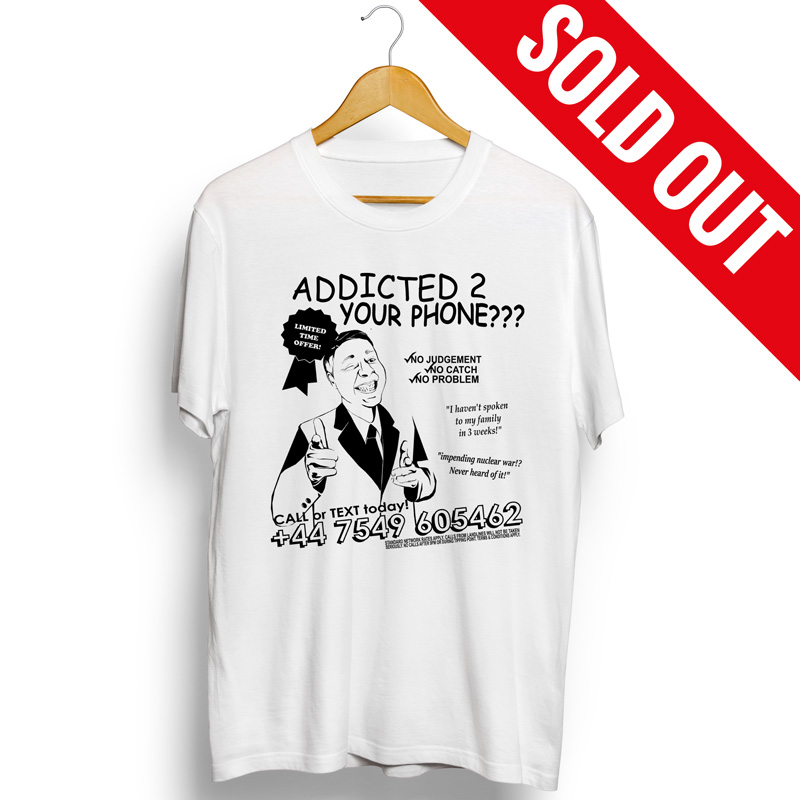 Holiday-Oscar-T-Shirt-Visual---Helpline-T-Shirt-sold-out